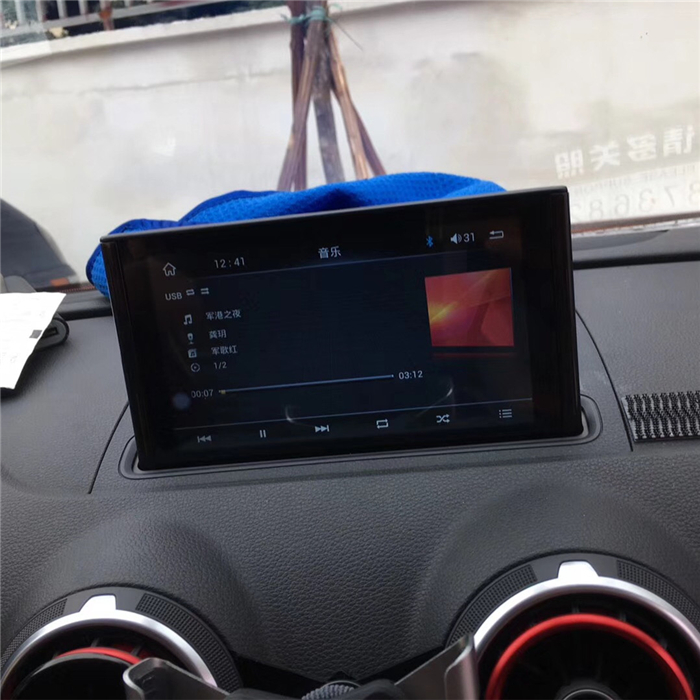 7'' Android 8 1 Dashboard Flip Screen GPS Navigation System
